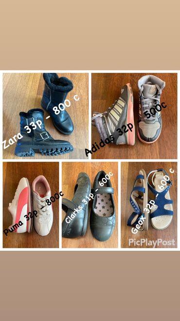 adidas ace в Кыргызстан: Кожаные зимние сапожки Zara размер 33 маломерить подходить на 32 сос