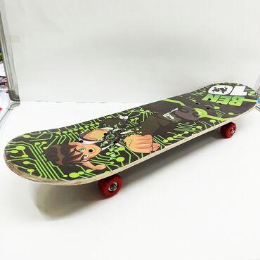 885 объявлений: Скейтборд деревянный.  Безопасное катание как для детей, так и для взр