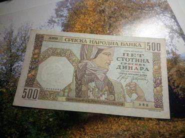 Lepa novčanica 500 dinara srpskih iz 1941god - Kragujevac
