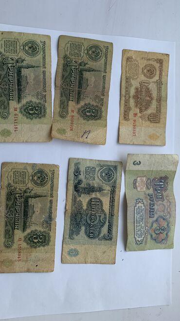 Продаю Старые деньги для коллекционирования
