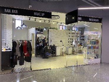Очень срочно Продаю действующий салон Красоты в Торговом Центре «Евраз