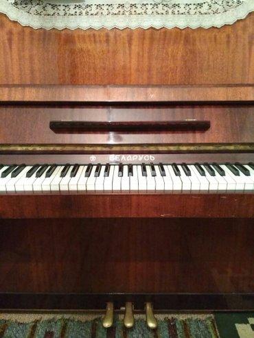 Пианино, фортепиано - Беловодское: Срочно! Фортепиано беларусь, трехпедальное! лаковое покрытие, из нату