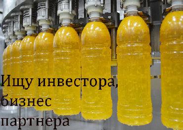 услуги сантехработ в Кыргызстан: Ищу партнера, инвестора в бизнес проект! Инвестиции в проект по