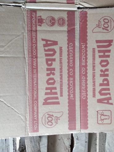 Коробка от алькони  25 штук продаю в Бишкек
