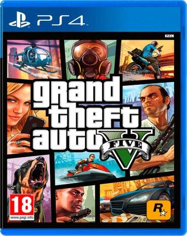 Ps4 üçün GTA 5 oyunu satılır Yenidir bağlı upokovkada в Баку