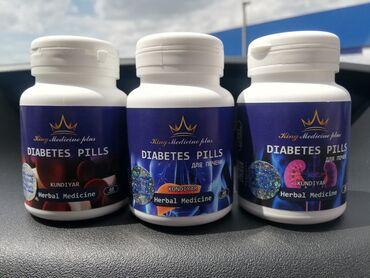 Комплекс витаминов для профилактики сахарного диабета Kundiyar (Кундия