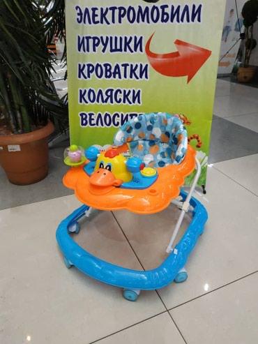 Ходунки от 1300-5500 в Бишкек