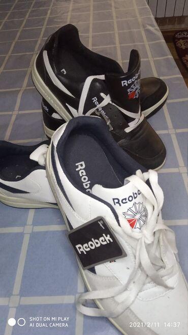 Мужская обувь - Кок-Ой: Новый . Срочно продается.Размеры:42. 1шт. Цвет: черный и белый.Скидка