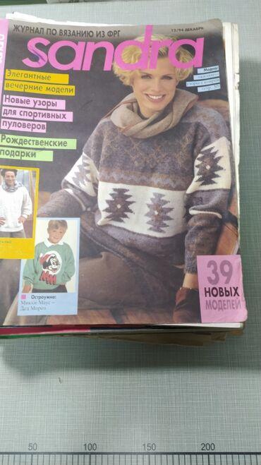 журнал бурда купить в Кыргызстан: Журналы, пособия по вязвнию