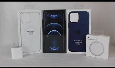 127 объявлений | ЭЛЕКТРОНИКА: IPhone 12 Pro Max | 512 ГБ Новый | Гарантия