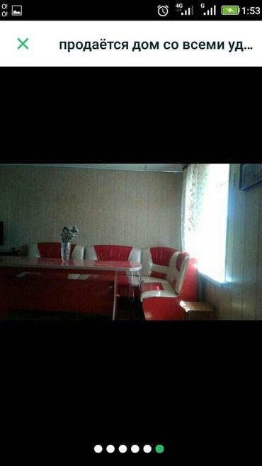 Недвижимость - Талас: Продажа домов 150 кв. м, 5 комнат