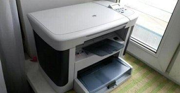 Продаю мфу hp 1120принтер ксерокс сканер. в Бишкек