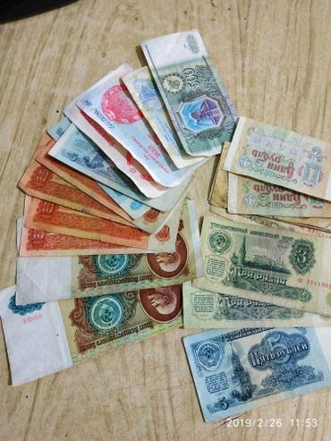 Продаю за все 1000 сом в Бишкек