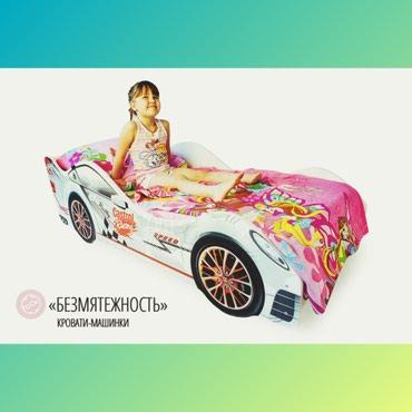 Детская мебель в Кок-Ой: Детская мебель№021Кровати машины в наличии, новые в упаковке