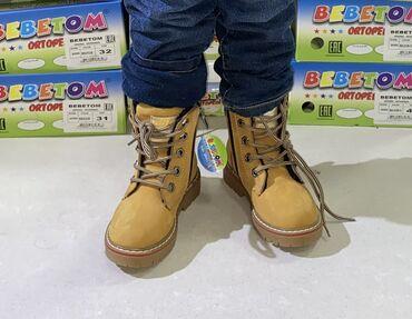 Взяли сыну ботинки зимние походил оказались малы(( одели дня 3