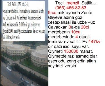 Bakı şəhərində Tecili  satilir  9-cu mikrayonda zerife Əliyeve adina goz