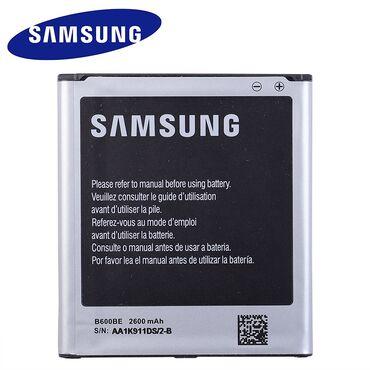 audi s4 27 t - Azərbaycan: Samsung S4 batareyasi