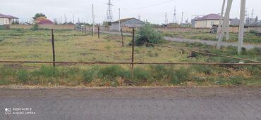 Недвижимость - Имишли: Продам соток Строительство
