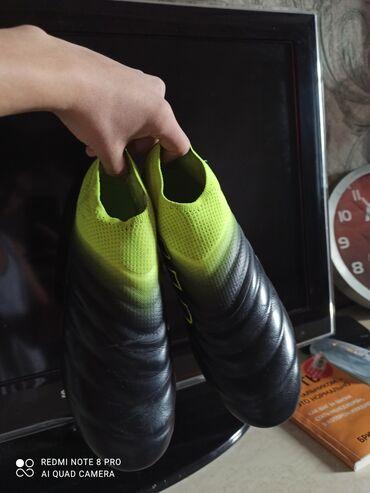 кроссовки терекс adidas в Кыргызстан: Бутсы adidas copa 19+