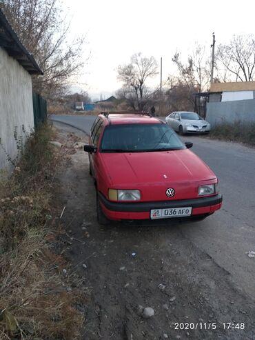 volkswagen beetle a5 в Кыргызстан: Volkswagen Passat 2 л. 1991 | 46521 км