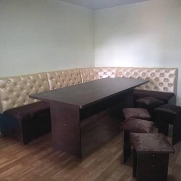 пуф в Кыргызстан: Уголок продаю 2.50/1.60,стол 1.80/0.90 4 пуфика