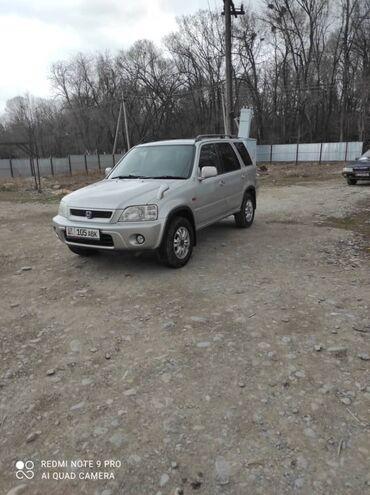 купить honda cr v в бишкеке в Кыргызстан: Honda CR-V 2 л. 1996