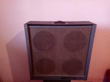 Zvucna kutija - Sopot
