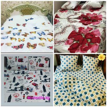 gtx 750 ti купить в Кыргызстан: Продаем туркменское постельное белье.100 %хб. Качество отличное  Двушк