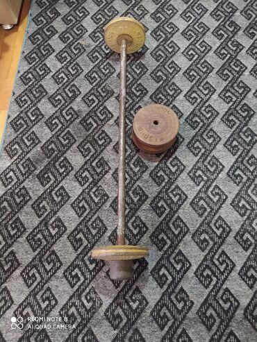 Штанга разборный 40кг, СССР