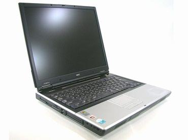 2х ядерный ноутбук с COM портом в Бишкек