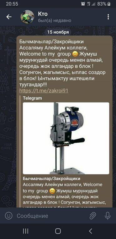 платье халат на запах в Кыргызстан: Закройщик. Больше 6 лет опыта. Цум
