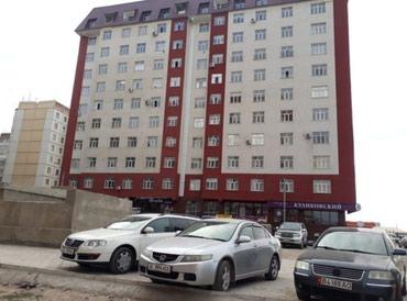 Ср! Помещения ПОД бизнес цокольный в Бишкек