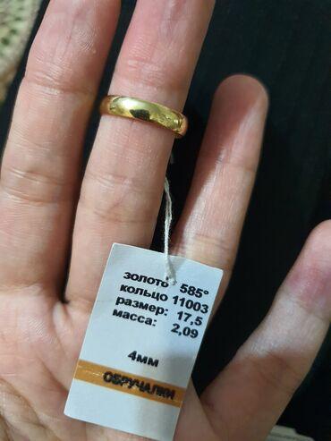 Личные вещи - Кыргызстан: Новое обручальное кольцо из жёлтого золото,размер 17,5вес 2.09