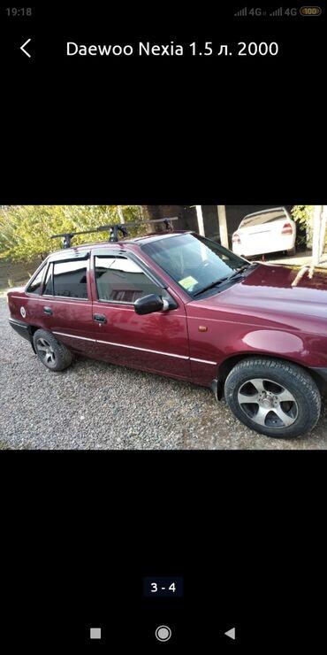 Автомобили - Ак-Джол: Daewoo Nexia 1.5 л. 2000