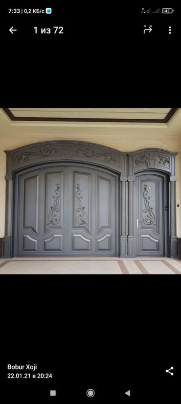 Ремонт и строительство - Кыргызстан: Ворота | Автоматические, Распашные, Откатные | Металлические