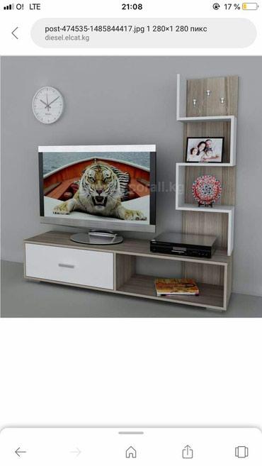 Телевизорный подставка, Тумбы под телевизор,НА ЗАКАЗ И В НАЛИЧИЕ в Бишкек
