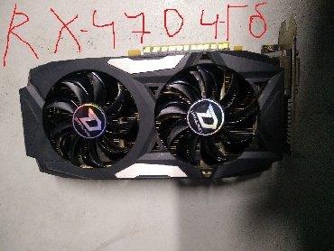 процессоры sandy bridge второе в Кыргызстан: Процессор 775сокет Intel Celeron GHz / 1core / 512K / 800MHz LGA775