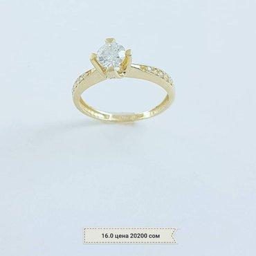 Кольцо из жёлтого золота в Лебединовка