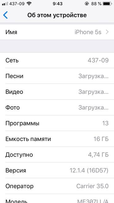 IPhone 5s состояние хорошее... в Бишкек