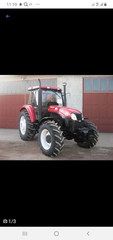 пс4 купить в Кыргызстан: Куплю трактор китайский юто 1304 в хорошем состоянии