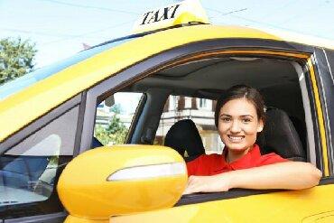bosonozhki b u в Кыргызстан: Яндекс такси!!! Yandex такси!!! Набор водителей с личным авто!Мы