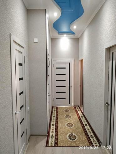 ЛЮКС! 2х шикарная комнатная квартира со всеми условиями. Отличный