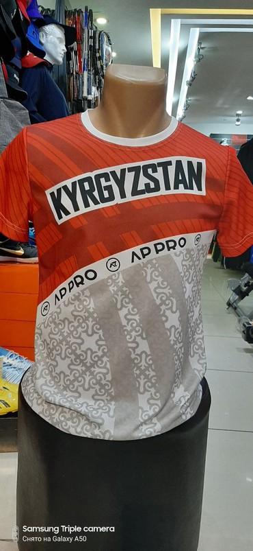 Мужская одежда - Чолпон-Ата: Футболка с логотипом Кыргызстан для патриотов)