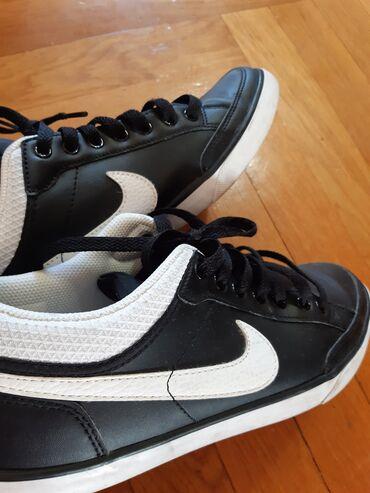 Personalni proizvodi - Beograd: Jednom korišćene kozne Nike unisex patike :)kupljene u Planeti