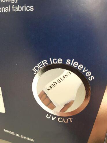 Перчатки солцзаш для автопривозные