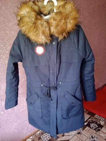 Личные вещи - Пос. Дачный: Зимний куртка