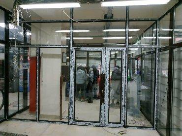 куплю двери бу в Кыргызстан: Окна, Двери, Витражи | Ремонт