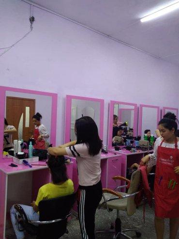 Парикмахерские курсы приглашает вас в Бишкек