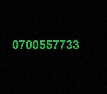 Цена  окончательно. 0700557733 новая.  на в Бишкек