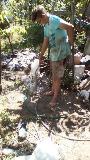 Busim bunare za baste i toplotne pumpe od fi 50 do fi 125 kontakt na